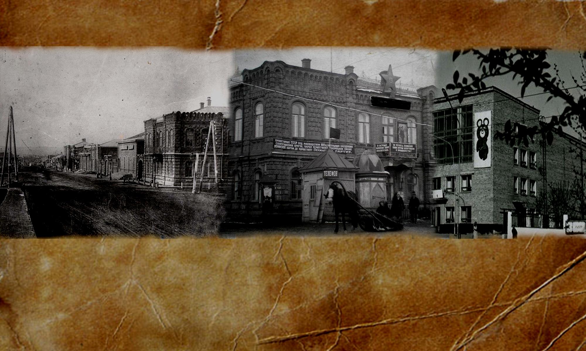 Архив города Ачинска